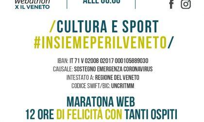 """""""Cultura e Sport – Insieme per il Veneto"""": la maratona web per raccogliere fondi per l'emergenza Covid"""